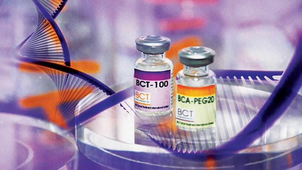 Anti Cancer Medicine Manufacturers in India